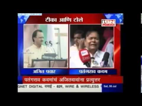 Sangli Election 2013 - IBN Lokmat
