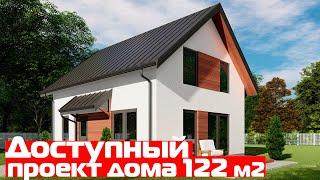 Проект  дома 8х10 из газобетона //Дом с мансардным этажом 122 м2