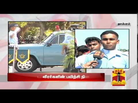 Closing Ceremony Of Indian Air Force Veterans Training At Tambaram : Thanthi TV