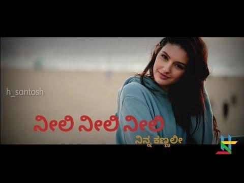 ನೀಲಿ ನೀಲಿ ನೀಲಿ ನಿನ್ನ ಕಣ್ಣಲೀ...✔| ಅಲೆಮಾರಿ || Neeli Neeli Neeli Ninna Kannali song from_Alemari