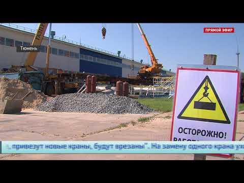 Сезон масштабных работ начала компания «Газпром трансгаз Сургут»