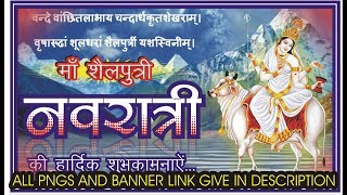 MAKING OF NAVRATRI BANNER #1.Learn here how to make happy navratri banner.