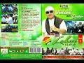 Jaman Internet Ra Kuat Mbok versi Madura Lahar Mania Vol.2