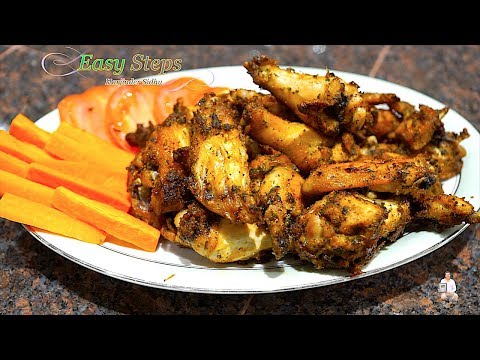 Quick And Easy Chicken Wings Recipe