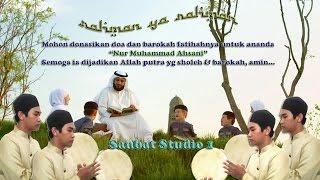 Rahman ya Rahman_Syech Mishary feat Sanbat