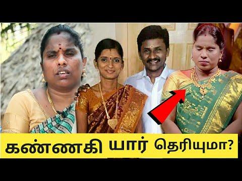 Download கண்ணகி யார் தெரியுமா ? singer kannagi  family || kannage || super || tamil || stage || song ||