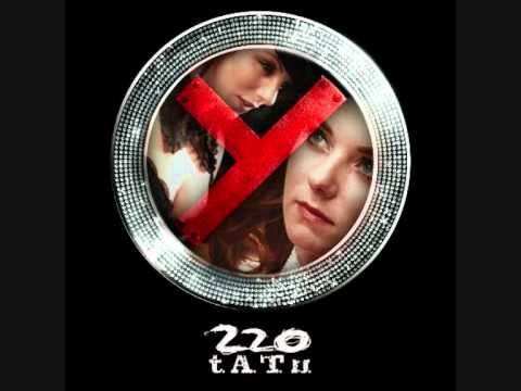 Tatu all my love russian version