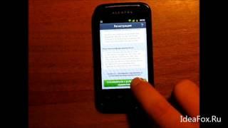 LINE Free Calls Messages - инструкция по настройке и установке + обзор screenshot 3
