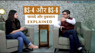 BS4 and BS6 Difference: Which one to Buy? | Should Buy BS4 or Wait for BS6?