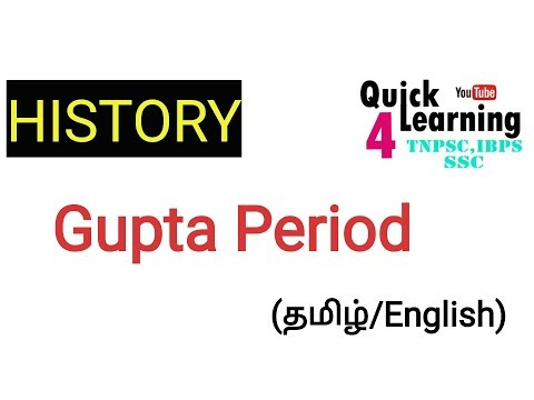 Gupta Period-  Ancient History | TNPSC - SSC- UPSC | TAMIL /ENGLISH|