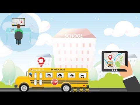 gps system in kerala school busesy
