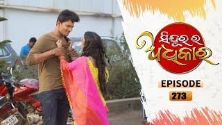 Sindurara Adhikara | Full Ep 273 | 10th Apr 2021 | Odia Serial - TarangTV