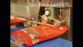 видео Запайщик пакетов конвейерный (роликовый) FRB-770I (DBF-900W)