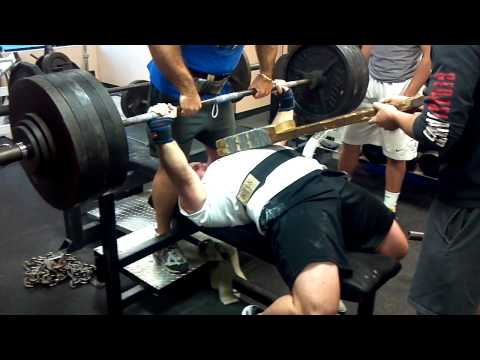 Justin Bethune RAW Bench 530x2 2-board @ 242