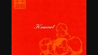 Kemuri - In the perfect silence
