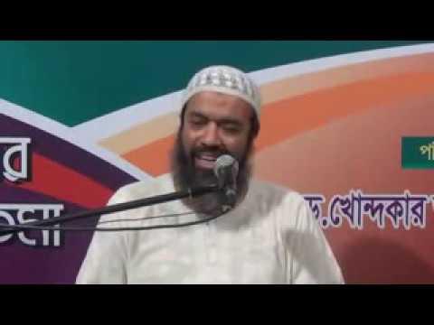 Peace TV ও Dr Zakir Naik ইহুদিদের দালাল  ??? -Dr Abdulla Jahangir
