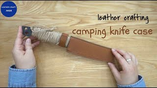 [leather craft] leather knifem…