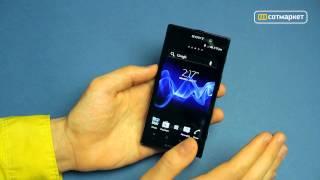 Видео обзор Sony Xperia Ion LT28i от Сотмаркета(Купить Sony Xperia Ion LT28i и узнать дополнительную информацию можно на сайте магазина: http://www.sotmarket.ru/product/sony-xperia-ion-lt2..., 2013-06-24T12:30:52.000Z)