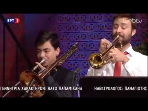 "Ilias and The Notorious Troupe live on National TV | ΕΡΤ1 ""Στάση ΕΡΤ"""
