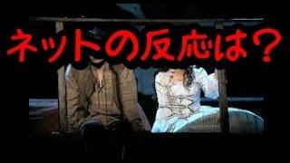 堀北真希、山本耕史、結婚。ゴールインへの経緯にネットの反応は? 【関...