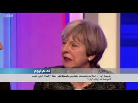 رئيسة الوزراء الحازمة تتمسك بتقديم نفسها على انها -المرأة التي تحب الموضة أحذية وثيابا-