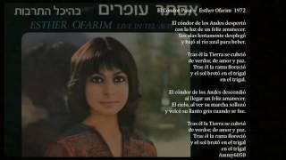 Download Mp3 【peru Folk Song 】 El Condor Pasa By Esther Ofarim ~with Lyrics