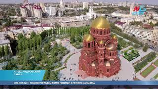 Каким станет Александровский сквер за площадью Павших Борцов
