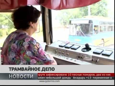Трамвайное депо. Новости. 29/06/2016. GuberniaTV