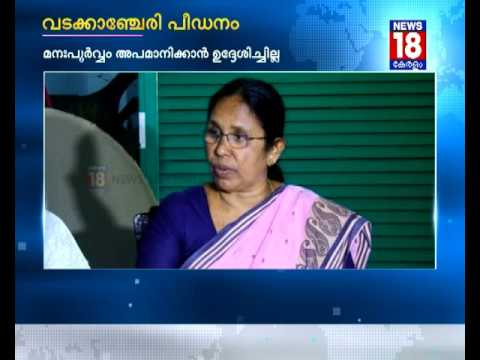 Kk Shylaja Defends K Radhakrishnan Who Reveals Rape Victim's Name