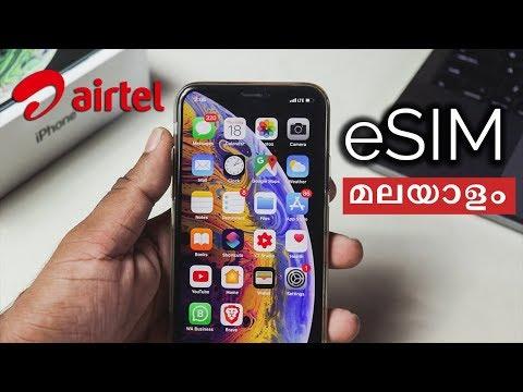 Apple IPhone XS How To Setup Airtel ESIM In Malayalam