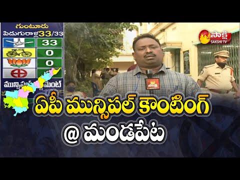 Mandapeta: Andhra Pradesh