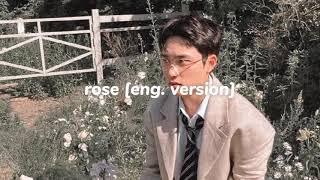 """D.O. """"ROSE"""" [ENGLISH VERSION] w lyrics"""