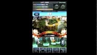 ギルティドラゴン / iPhone&iPad