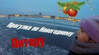 Новогодний Питер - Ханука и Световое шоу на Дворцовой площади