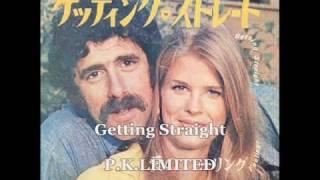 Radio Hits In Japan / 1970 Part. 2