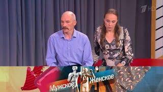 Мужское / Женское - Раскольников? Выпуск от05.10.2017