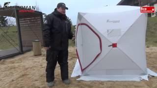 Тест обзор палатки для рыбалки Куб от NOVA TOUR