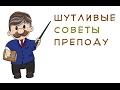 Изображение - Поздравление от путина учителям default