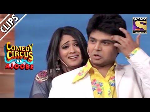 Shweta & Siddharths Love Story | Comedy Circus Ke Ajoobe