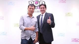 Baixar 2018-10-23《POP大國民》時事評論 資深媒體人 黃暐瀚
