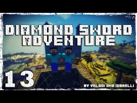 Смотреть прохождение игры [Coop] Minecraft Diamond Sword Adventure. #13: Кладбище.