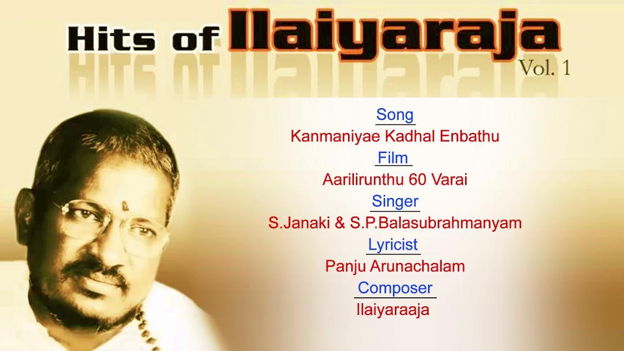 Kanmaniyae kadhal enbathu by s. P. Balasubrahmanyam and s. Janaki on.
