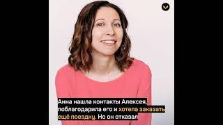 В Санкт-Петербурге люди собрали 200 000 рублей на лечение сына доброго таксиста