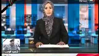 مذيعة تتلقى خبر وفاة شقيقها على الهواء.