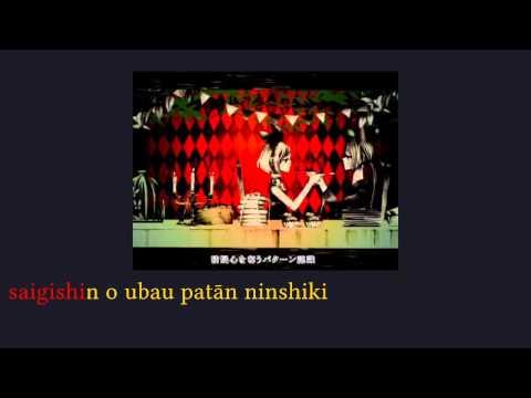 【Karaoke】Red Purge!!!【off vocal】P.I.N.A.