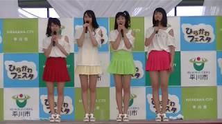 2017/09/03 ひらかわフェスタ アメノチヒカリ初撮りなので まずは全体で...