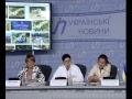 Прес-конференція щодо знищення природно-заповідного фонду Кривбасу нардепом