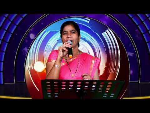 ఏ యోగ్యత లేని Ye Yogyatha Leni By Sis Sujatha @ Shanthi Tv Swara Neerajanam