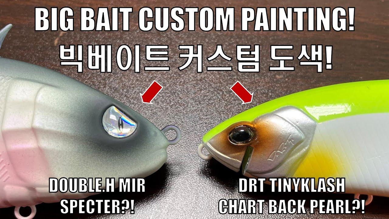[Bass Fishing] Custom Painting Big Baits! DRT TINYKLASH CHART BACK PEARL / DOUBLE.H MIR SPECTER!