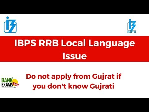 IBPS RRB Local Language Issue - Clarified
